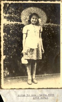 Lily Glocer, 14 years old Warsaw, Poland Perished in the Warsaw Ghetto Uprising on 22/08/1944 Yad Vashem Archives Remembering the 6 million as individuals not as numbers.