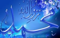 Image result for allah and muhammad beautiful name