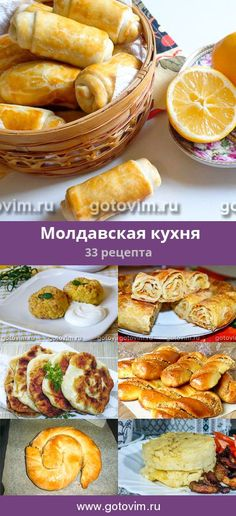 Молдавская кухня, 33 рецепта, фото-рецепты Bacon, Recipies, Food And Drink, Health, Ethnic Recipes, Tortillas, Ideas, Molde, Kitchens