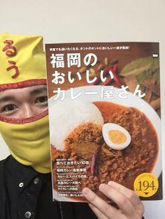 福岡Walkerカレー特集の 福岡のおいしいカレー屋さんにカレー倶楽部ルウが登場!