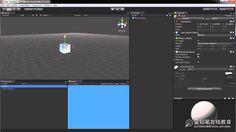 Unity3d遊戲特效 基礎教程