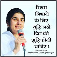 Motivational Good Morning Quotes, Inspirational Quotes Pictures, Hindi Quotes, Wisdom Quotes, Life Quotes, Bk Shivani Quotes, Krishna Drawing, Brahma Kumaris, Om Shanti Om