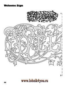 taglio artistico.:. Classic Fretwork Scroll Saw Patterns (Sterling 1991) _53