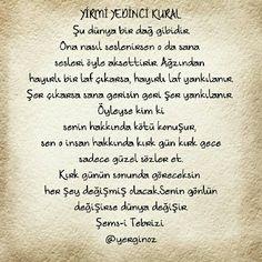 27.KURAL