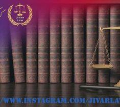 بهترین وکیل کیفری یا جزائی در تهران   گروه وکلای کیفری ژیوار   09020038664 Litigation Lawyer, Home Decor, Decoration Home, Room Decor, Home Interior Design, Home Decoration, Interior Design