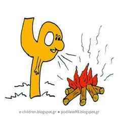 Πανέμορφα και εκφραστικά γραμματάκια από το ιστολόγιο Los Niños ! Πατήστε στην εικόνα και δείτε τα όλα σε μία αφίσα: (δείτε εδώ αριθμο... Greek Language, Speech And Language, Speech Pathology, Speech Therapy, Behavior Cards, Greek Alphabet, Preschool Education, Alphabet Activities, Dyslexia