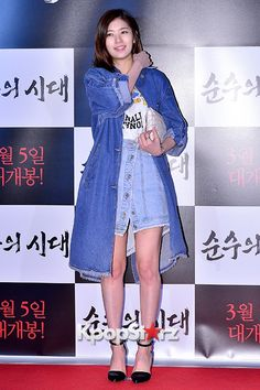 Jung So Min Attends a VIP Premiere of Upcoming Film 'Age of Innocence' Young Actresses, Korean Actresses, Oh Yeon Seo, Itazura Na Kiss, Playful Kiss, Popular Manga, Jung So Min, Upcoming Films, Vip