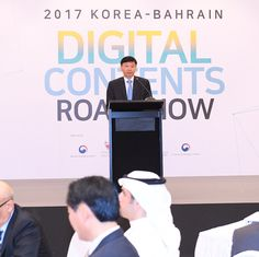 Pico is the official contractor for the 2017 Korea-Bahrain Digital Contents Roadshow. Marketing Case Study, International Teams, Event Organiser, Event Marketing, Contents, Conference, Korea, Presentation, Management