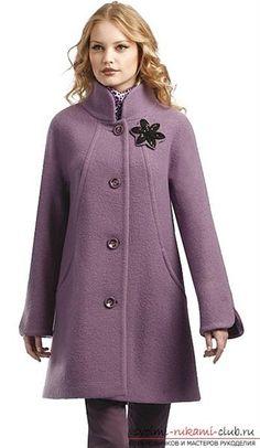 Пальто трапеция женское сшить самой