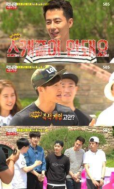 """Running Man"" Jo In-seong becomes poker faced @ HanCinema :: The Korean Movie and Drama Database"
