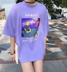 Oversized Shirt Outfit, Cartoon T Shirts, Korean Outfits, Indie Brands, T Shirts For Women, Clothes, Store, Awesome, Bliss