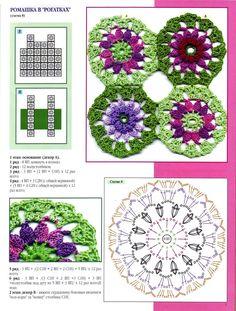 crochet motifs