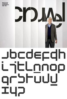 Wim #Crouwel - new #alphabet - #typography