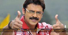 #VictoryVenkatesh is playing the hero's role in Maruthi's hilarious entertainer 'Babu Bangaram'.