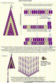 Best Seed Bead Jewelry 2017 Schema from pinner for celebration Brick Stitch earrings Seed Bead Tutorials Source by vildandikmenBeaded beads tutorials and patterns, beaded jewelry patterns, wzory bizuterii koralikowej, bizuteria z koralikow - wzory i Seed Bead Jewelry, Bead Jewellery, Seed Bead Earrings, Diy Earrings, Seed Beads, Fringe Earrings, Hoop Earrings, Beaded Earrings Native, Beaded Earrings Patterns