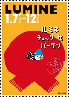 """MR_DESIGN / 佐野研二郎さんはTwitterを使っています: """"ルミネ・チェックザバーゲンあしたからです! うそおっしゃいうそおっしゃい。ほんとです。 http://t.co/vxeW0oA5Kw http://t.co/U94fo2aKMK"""""""