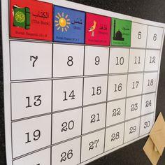 ramadan kids 30 day activity