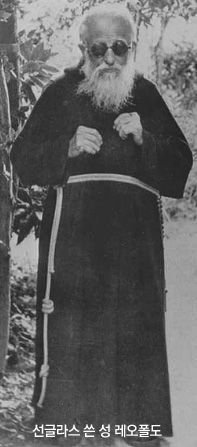 St. Leopold Mandic pray for us! 'O.F.M. Capuchin' The Croatian Apostle of Confessional.