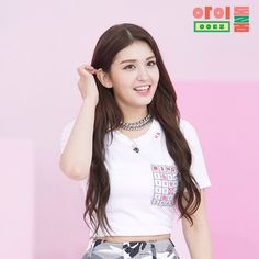 """""""the prettiest girl"""" Jeon Somi, Pretty Girls, Girl Group, Singer, Female, Hair Styles, Instagram, Women, Kpop"""