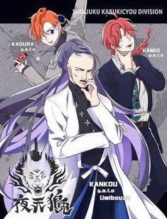 Haha Meme, Comedy Anime, Okikagu, Anime Crossover, Manga Covers, Rap Battle, Life Is Strange, Anime Life, Mystic Messenger