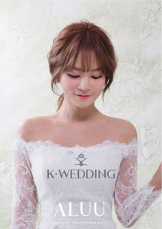Suggestions To Have A Genuinely Urban Bridal Makeup For Asian Brides Korean Wedding Hair, Asian Wedding Makeup, Wedding Makeup Looks, Short Wedding Hair, Wedding Hair Down, Bridal Hairdo, Hairdo Wedding, Wedding Dress, Make Up Braut