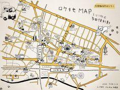 映画『まほろ駅前 多田便利軒』ロケ地マップ Local Map, Campus Map, Interactive Map, Map Design, Grafik Design, Cartography, Guide Book, Me On A Map, Design Elements