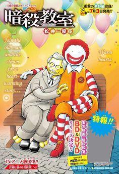 693 Best nagisa kun images in 2019 | Classroom, Assasination