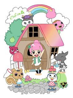 Cute Kawaii Animal Crossing Villager.