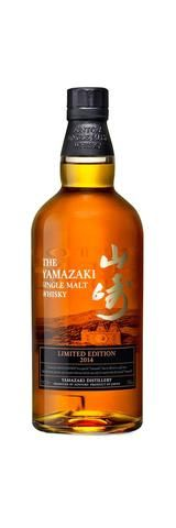 YAMAZAKI 2014 Limited Edition Single Malt Japanese Whisky