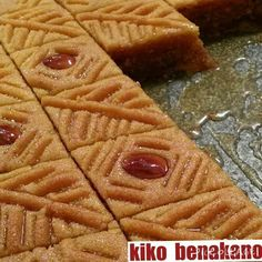 makrout sniwa ou makrout façon baklawa – Amour de cuisine – The Best Arabic sweets and desserts recipes,tips and images Arabic Sweets, Arabic Food, Sweet Recipes, Cake Recipes, Dessert Recipes, Eid Cake, Algerian Recipes, Cookie Recipes From Scratch, Gastronomia
