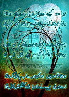 designed BEST URDU POETRY COLLECTION. - All Urdu Stuff