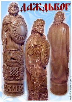 Купить Кумир Славянского Бога Даждьбога. - бежевый, колядник, огневик, амулет, оберег, талисман, из дерева