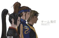 [CM] NARUTO OC- Team Hoozuki by fisher903