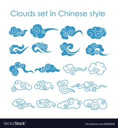 Vector illustration collection of blue clouds icons in Chinese style,. Smoke Drawing, Wave Drawing, Cloud Drawing, Chinese Style, Chinese Art, Adobe Illustrator, Style Chinois, Cloud Illustration, Cloud Icon