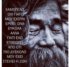 Χαμογελω! ! ! ! ! ! Lee Jeffries, Inspire, Phone, Inspiration, Greek, Deutsch, Biblical Inspiration, Telephone, Mobile Phones