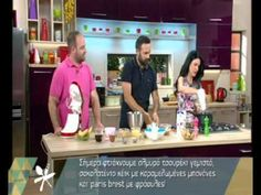 Chef στον αέρα   Τσουρέκι γεμιστό με αλλ - 08/04/2015 Youtube, Food And Drink, Sweet, Recipes, Savory Snacks, Candy, Recipies, Youtubers