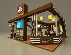 """Check out new work on my @Behance portfolio: """"Shaheen Coffee"""" http://be.net/gallery/45257991/Shaheen-Coffee"""