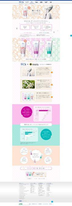 クリニカ Site Design, Layout Design, Cute Website, Ui Web, Cosmetic Packaging, Web Design Inspiration, Interactive Design, Design Reference, Banner Design