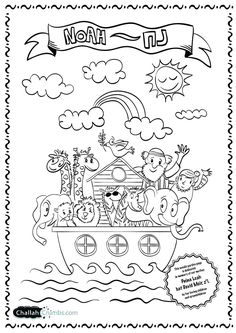 dreamworks coloring pages.html