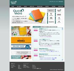 http://www.quovadis.co.jp/rule/online.html