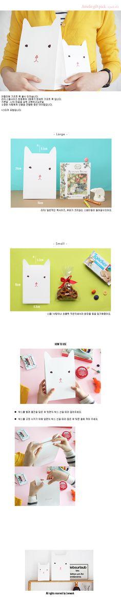 Cute x-mas pack