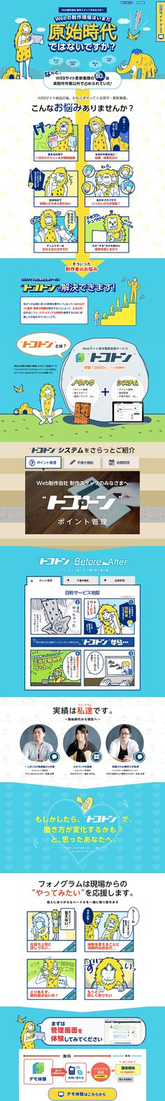 Site Design, Web Design, Landing, The Creator, Graphics, Japan, Illustrations, Content, Website