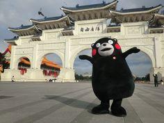 『台湾だモ~ン☆ みんな見て見てだモ~ン★』kumamon.くまモン