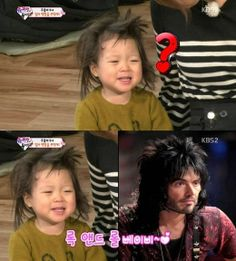 The Adorable Choo Sarang on ' The Return of Superman ' (korean show) sleepy head, messy hair compared as a rock star's hairstyle :D