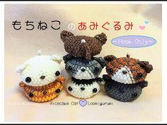 """編み棒のみ使用 -Hook Only-☆""""もちねこ""""のあみぐるみ☆作り方 (RainbowLoom) - YouTube. Loomigurumi rainbow loom bands Ricecake cat. So cute!"""