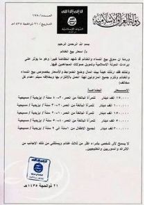 Viable Opposition: ISIS Instructional Guide for the Treatment of Female Slaves