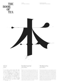 Japanese typographic layout design