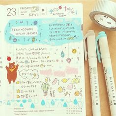 Listen to every Sekai no Owari track @ Iomoio Bullet Journal How To Start A, Bullet Journal Layout, Journal Entries, Journal Pages, Pen Illustration, Art Diary, Hobonichi, Travelers Notebook, Filofax