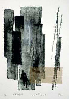 toko shinoda - lithographie