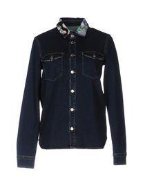 MSGM - Camicia jeans
